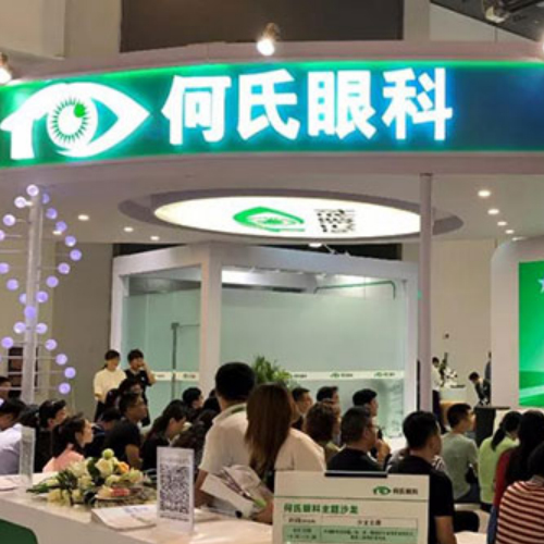 China Eye Star Program Phase I Innovation and Entrepreneurship Project launched.